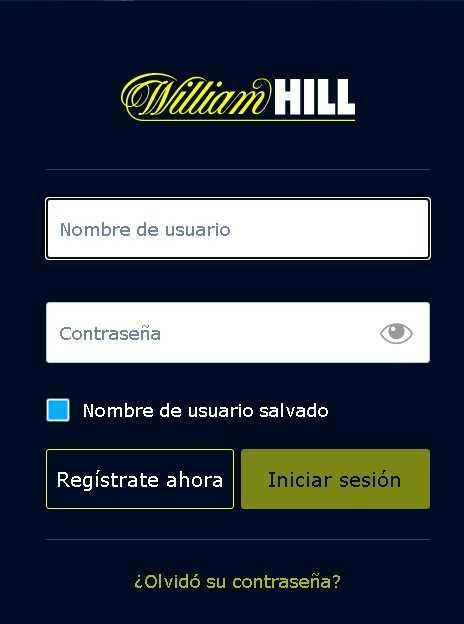 William Hill login form