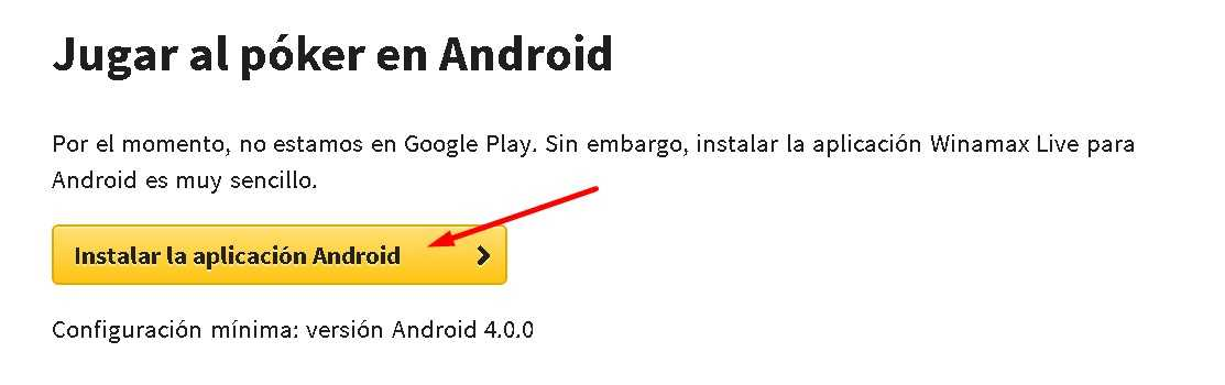 Winamax for Android