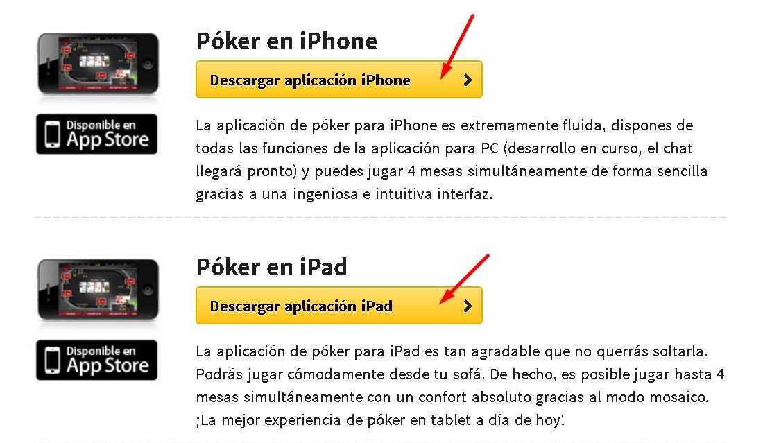 Winamax iOS apps